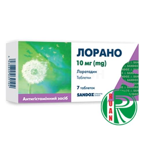Лорано табл. 10 мг блистер, в карт. коробке