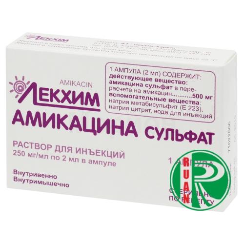 Амікацин р-н д/ін. 250 мг/мл амп. 2 мл