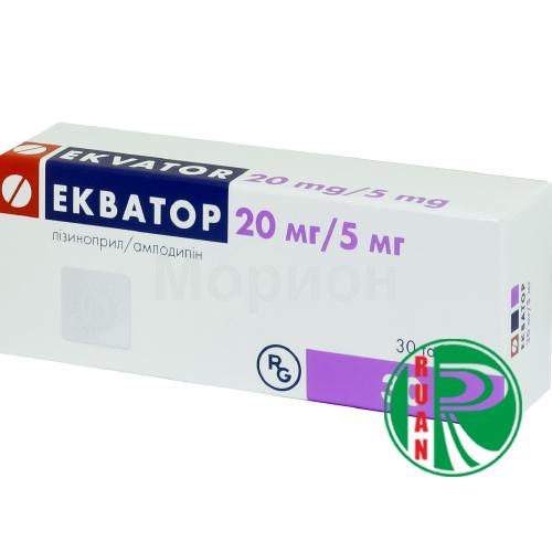 Экватор — заказать лекарства в интернет-аптеке Твояаптека.рф