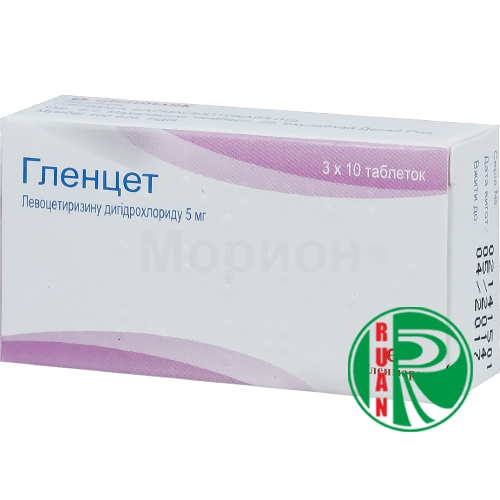 Гленцет табл. п/о 5 мг блистер