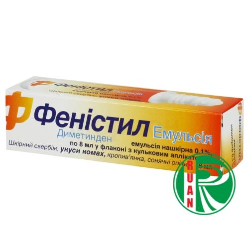 Фенистил эмул. накожная 0,1 % фл. 8 мл, с апплик. шариков.