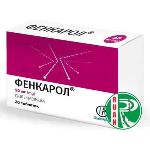 Фенкарол табл. 50 мг блистер