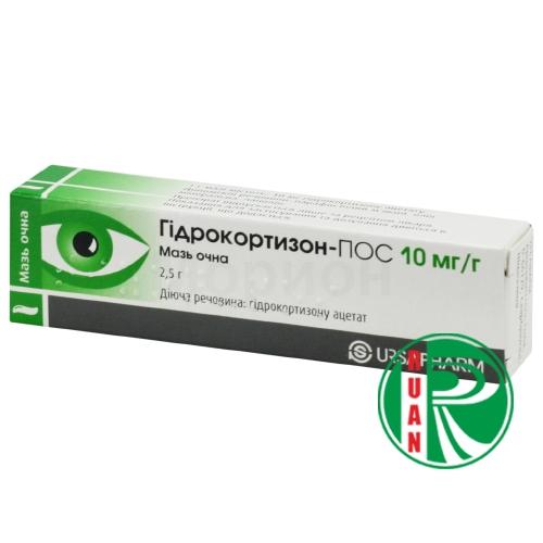 Гідрокортизон мазь оч. 10 мг/г туба 2,5 г