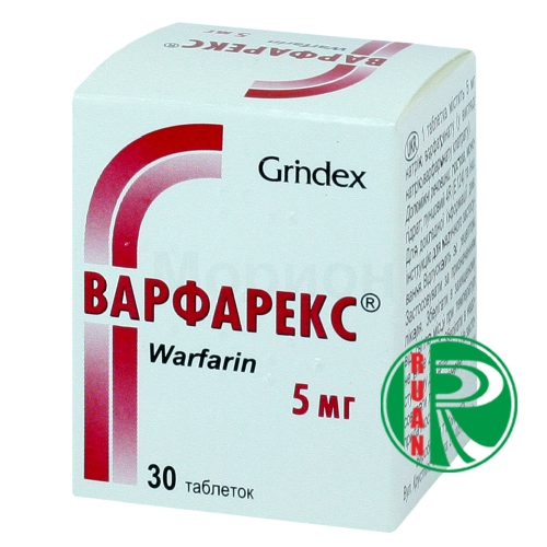 Варфарекс табл. 5 мг контейнер