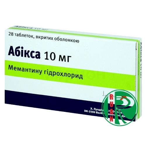 Абікса табл. в/о 10 мг блістер, коробка картон.