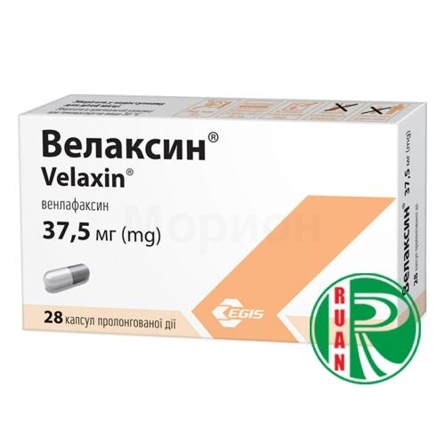 Велаксин капс. подовж. дії 37,5 мг блістер