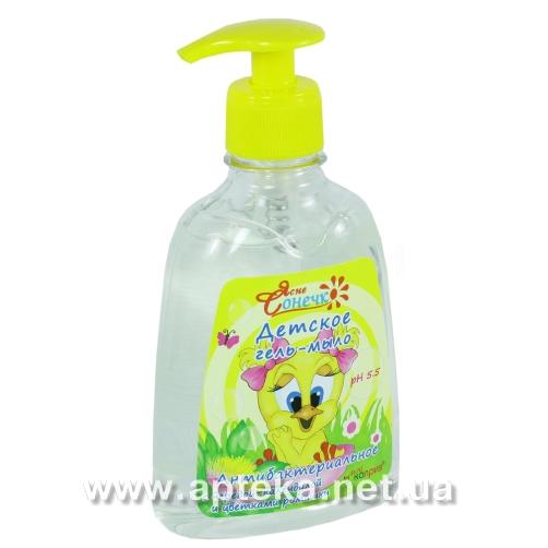 Мыло-гель детское Ясное солнышко