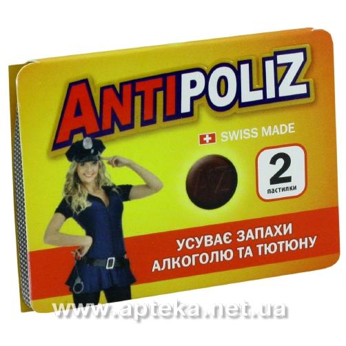 Антиполиз