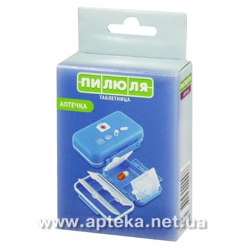Контейнер пластиковый для лекарственных средств (таблетниця) Пилюля