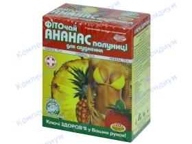 ФІТОЧАЙ КЗ ананас полуниця 1,5г пак. №20