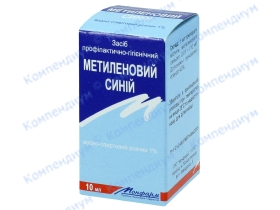 МЕТИЛЕНОВИЙ СИНІЙ р-н спирт. 1% фл. 10мл*