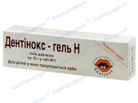 ДЕНТІНОКС гель туба 10г