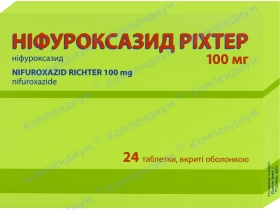 НІФУРОКСАЗИД табл. 100мг №24