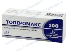 ТОПІРОМАКС табл. 100мг №30