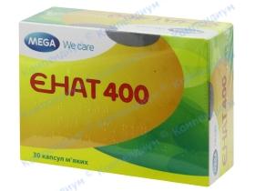 ЕНАТ капс. 400МО №30