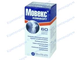 МОВЕКС КОМФОРТ табл. в/о №60