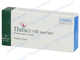 Пабал р-н д/ін., 100 мкг/мл по 1 мл в амп. №5