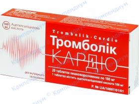 ТРОМБОЛІК-КАРДІО табл. 100мг №20*