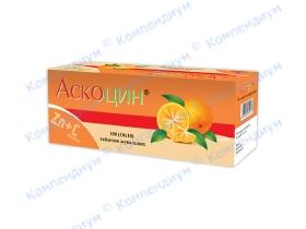 АСКОЦИН табл. жув. №100