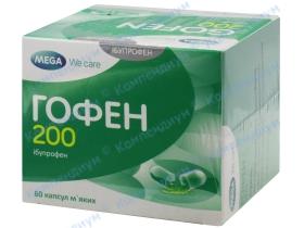 ГОФЕН капс. 200мг №60