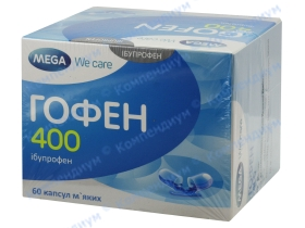 ГОФЕН капс. 400мг №60