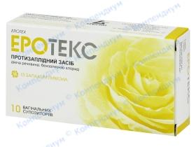 ЕРОТЕКС суп. вагін. 18,9мг лимон №10