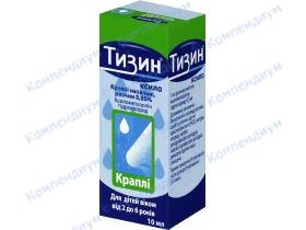 ТИЗИН КСИЛО краплі наз. 0,05% фл. 10мл*