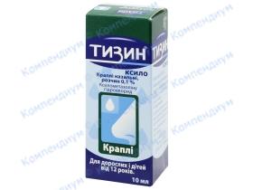 ТИЗИН КСИЛО краплі наз. 0,1% фл. 10мл*