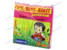 ГІРЧИЧНИК-пакет №10