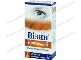 ВІЗИН краплі оч. 0,05% фл. 15мл