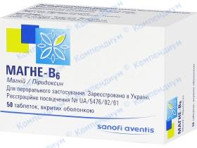 МАГНЕ-B6 табл. №50