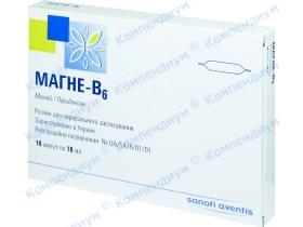 МАГНЕ-B6 р-н 10мл амп. №10