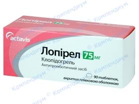 ЛОПІРЕЛ табл. 75 мг №90