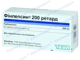 ФІНЛЕПСИН РЕТАРД табл. 200мг №50*