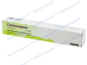 СОЛКОСЕРИЛ гель 4,15 мг/г туба 20г