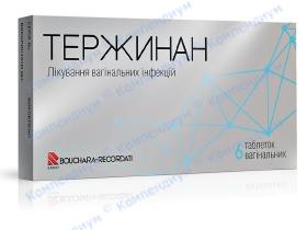 ТЕРЖИНАН табл. вагін. №6