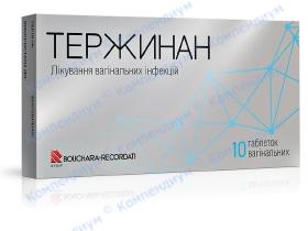 ТЕРЖИНАН табл. вагін. №10