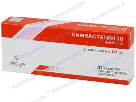 СИМВАСТАТИН табл. 20 мг №28