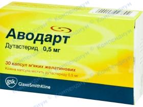 АВОДАРТ капс. 0,5мг №30