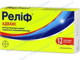 РЕЛІФ АДВАНС суп. рект. №12