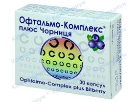 ОФТАЛЬМО-КОМПЛЕКС капс. №30