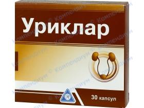 УРИКЛАР капс. №30