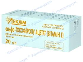 ВІТАМІН E р-н олійн. 5% фл. 20мл