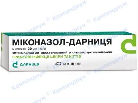 МІКОНАЗОЛ-Д крем 2% туба 15г*