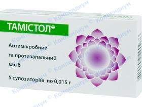 ТАМІСТОЛ суп. 0,015г №5