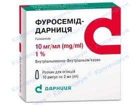ФУРОСЕМІД р-н д/ін. 1% амп. 2мл №10*