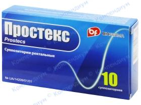 ПРОСТЕКС суп. рект. 0,03г №10