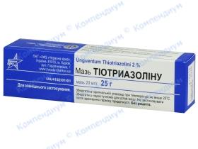 ТІОТРИАЗОЛІН мазь, 20 мг/г туба 25 г