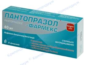 ПАНТОПРАЗОЛ-ФАРМЕКС ліоф. д/ін. по 40 мг №5 у флак.