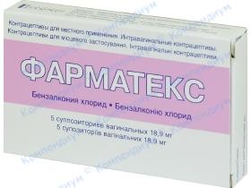ФАРМАТЕКС суп. вагін. 18,9г №5